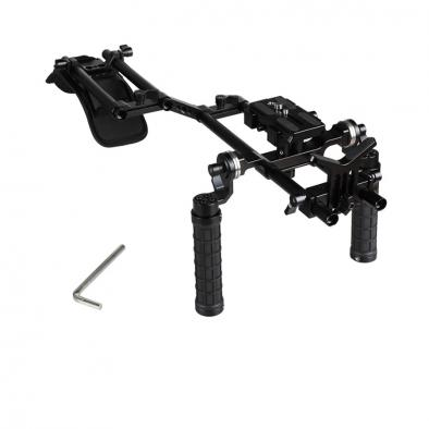 Handheld Shoulder Mount Rig