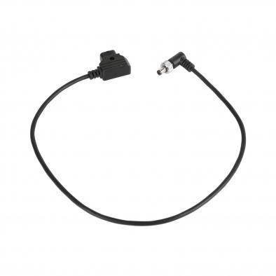 DC 2.5mm Locking Power Cable